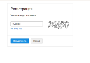 عمل حساب روسي